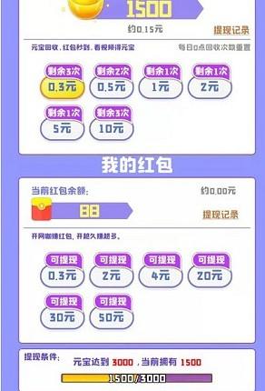 网咖模拟器OL红包版下载中文版