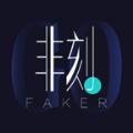 FAKER潮品app下载免费版